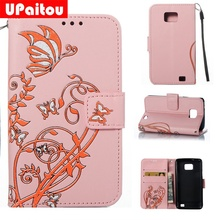 UPaitou For Samsung Galaxy S2 Case Cover Leather Flip Luxury Phone Case For Samsung S2 S II I9100 Wallet Case Card Stand Housing