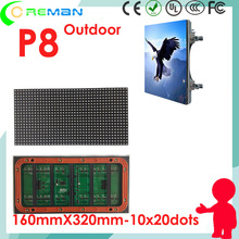 Aliexress RU outdoor digital advertising led sign board p8 module 320x160mm , full color double sided led sign module p4 p5 p6(China)