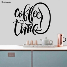 Coffee Time Modern Kitchen Room Quote Wall Stickers Art Home Decor Vinyl Removable Decals DIY Cafe Window Plane Mural K11(China)