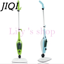 JIQI Household electric steaming cleaner drag wood floor cleaning machine high temperature sterilization sweeper water spray mop