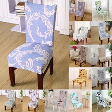 1pcs Flower Leaf Stretch Home Decor Dining Chair Cover Spandex Decoration covering Office Hotel Restaurant chair Covers 43007(China)