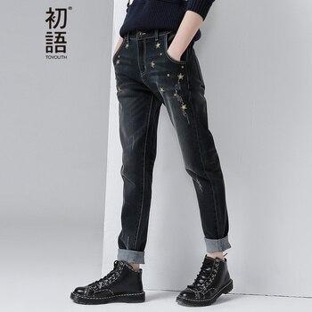 Toyouth nuevo invierno remache negro blanqueado jeans mujer pantalones vaqueros largos rectos flojos pantalones de moda casual