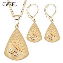CWEEL Bridal Jewelry Sets For Women Water Drop Necklace Earrings Gold Color Wedding Party Pendent Accessories Fashion Jewellery(China)