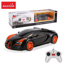 RASTAR 47000 27MHz R/C 1/24 Sport for Vitesse Radio Remote Control Model Car RC Vehicle Mini Car Toys for Kid Gift(China)