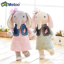 30cm original angela metoo forest lucky elephant cute sweet plush toy doll couple doll tiramisu rabbit a generation angela