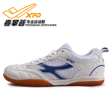 XPD Table Tennis Shoes Men Sports Sneakers Women Trainers Kids Badminton Shoes Indoor Boy Female