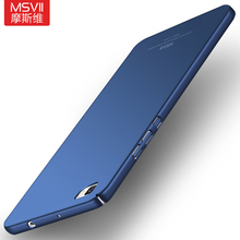 "Original MSVII For Huawei P8 Lite Case Hard Frosted PC Back Housing Cover 360 Full Protection For Huawei P8 mini 5.0""(China)"