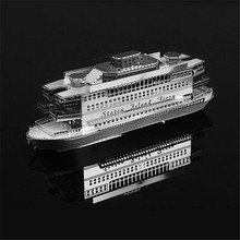 Ferry 3D Metal Puzzle Assemble Ship Model Educational Toys Learning Kids Toys Magnetic Tangram Jigsaw Puzzle DIY Gift