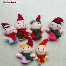 6 pcs Christmas gift  family finger puppet Mother father grandfa grandma daughter son With red hat Merry Christmas hand puppet