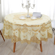 European Simple Gold Sequin Tablecloth Overlay Tablecloths For Wedding Lace Round Tablecloth Nappe De Table PVC(China)