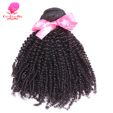 QUEEN BEAUTY HAIR Brazilian Afro Kinky Curly Hair Bundles Remy Human Hair Weaving Natural Color 12inch To 26inch Free Shipping