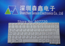 Free shipping 100% brand new Latin keyboard for Lenovo S10-2 S11 20027 S10-3C S10-2C 20052 white(China)