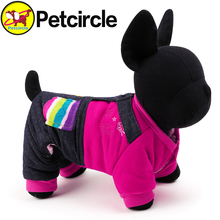 Petcircle Cute Duck Dog Coats 2 color Size XXS XS S M L Dog Clothes Winter Pet Dog Clothing Free Shipping