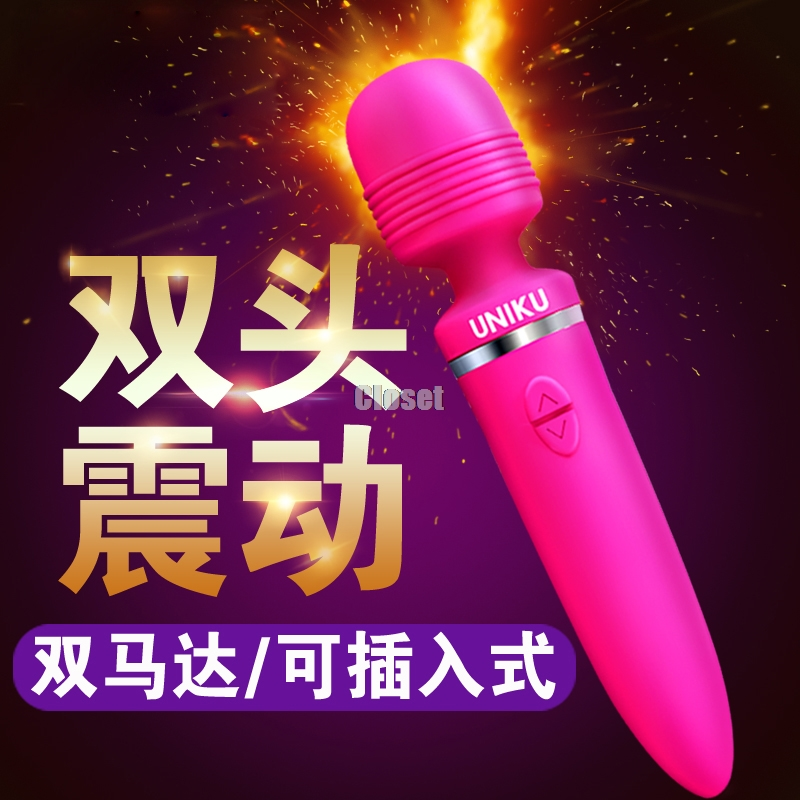 Roselex 2 Side Adult Sex Toys Woman 8 Speeds Power Oral Clit Vibrators Women USB Rechargeable AV Magic Wand Vibrator Massager<br>