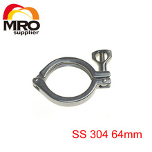 "2"" Sanitary Tri Heavy Duty Clamp Clover Fits 64mm OD Ferrule Flange Stainless Steel SS 304 SS015(China)"