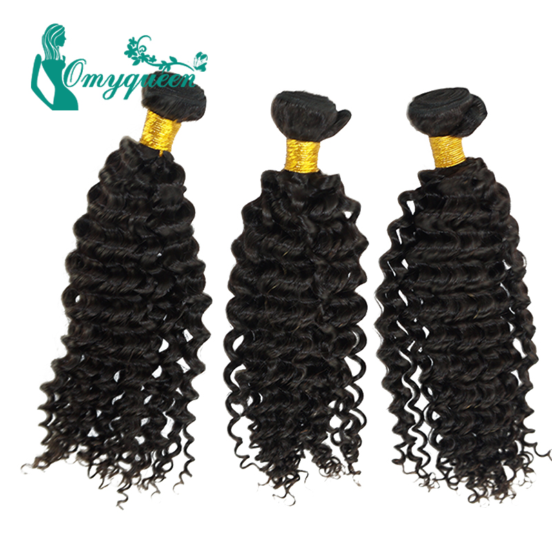 Cambodian Virgin Hair Deep Curly 3PCS Lot Human Hair Extensions 6A Deep Wave Virgin Human Hair Weaves Cambodian Water Wave Hair<br><br>Aliexpress