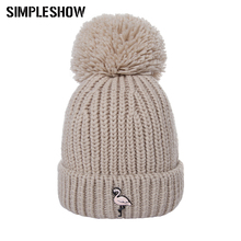 Fashion Knitted Winter Hat Flamingo Pattern Hat Women Knitted Skullies Beanies Pompoms Ball Winter Hat Beanies For Girls Hats(China)