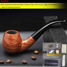 MUXIANG Free 10 Tools Kit Imported Rosewood Bent Wooden Tobacco Pipe for Smoking Good for Men's Collection or Gifts ad0018(China)