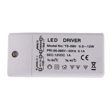 12W LED Driver Power Supply Transformer for LED Strip Lights DC 12V 1A #LO