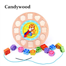 Wood Digital Geometry Clock Wooden Blocks Toys for Children Educational toy brinquedos menino wooden toys for baby boy girl