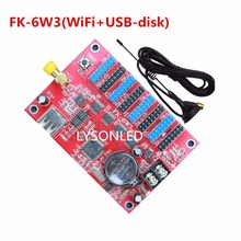 LYSONLED Special Offer FK-6W3 WIFI+ USB Driver LED Control Card Support P10 P13.33 Full Color LED Display Screen