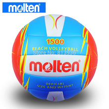 Molten 1500Soft PU Leather Volleyball Official Game Size 5# Balls Outdoor Indoor Training Compitition Balls Beach Handballs(China)