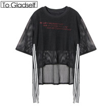 [To Gladself] Women 2017 Summer Fashion Casual Designer Streetwear Fishnet Net High Low Ribbon Patchwork Tee Top T Shirt