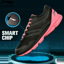 Li-Ning Women's Rouge Rabbit Smart Running Shoes Cushioning SMART CHIP Sneakers LiNing Sports Shoes ARBK086 XYP445