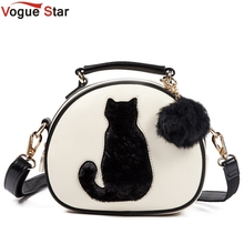Vogue Star 2018 Cat Printing Bag Ladies Crossbody Bags Circle Women Leather Handbags with Fur Ball Women Messenger Bag LS499(China)