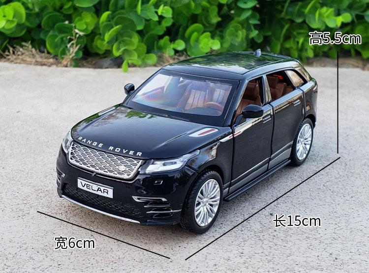132 Range Rover Velar (21)