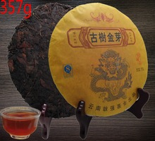 Free shipping The world only 7 Piece Pu er tea 357g treasures puerh Weight loss, beauty, health care puer tea ,Tea Strainers