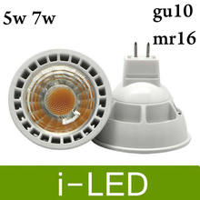 Super bright COB LED Lamp GU10 MR16 Lampada LED Bulb E27 dimmable 5W 7W Spot light Spotlight GU10 AC85-265+12V