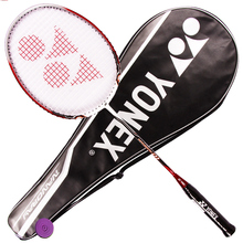 YONEX NANORAY D1 NR-D1 badminton racket yy Raquete super ligt Carbon Fiber Quality goods(China)