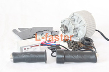 24V 250W Electric Bike DC Motor Electric Scooter Motor Electric Bicycle Conversion Kit Gear Reduction Motor DIY Ebike Kit(China)
