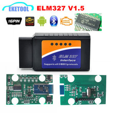 Best 100% V1.5 Hardware 25K80 ELM327 Bluetooth V1.5 Wireless Scanner Supports All OBD2 Protocols ELM 327 For Android/Symbian/PC