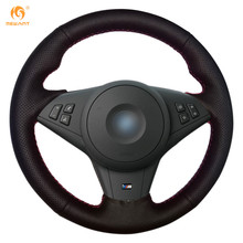 Mewant Black Artificial Leather Car Steering Wheel Cover for BMW E60 E63 E64 M5 2005 2007 2008 M6 2007