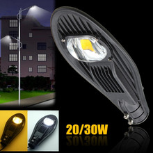 20W 30W Pure Warm White Waterproof IP65 LED Street Light Outdoor Lighting Flood Road Industrial Lamp Garden Yard Light DC12V