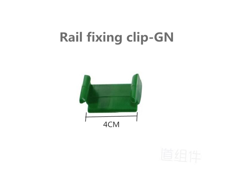 Train Track Accessories