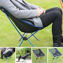 2016 Portable Stable and Folding Chair Beach Seat Lightweight Seat for Hiking Fishing Picnic Barbecue