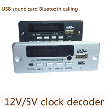 2pcs/lot DIY 12V/5V Bluetooth MP3 Decoding Board USB sound card Bluetooth calling decoder Module clock FLAC WAV AUX MD03