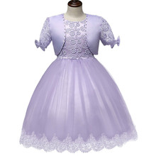 Little Girl Children Bridesmaid Lace Princess Baby Child Grade Prom Gown Kids Party Dresses For Girl Wedding Birthday Party Wear