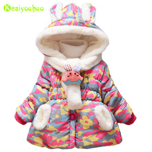 KEAIYOUHUO 2017 Winter Baby Girls Jacket For Infant Girls Coat Kids Warm Cotton Camouflage Print Outerwear Coat Children Clothes