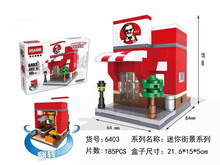 City Series Mini Street Model Store Shop with Minifigureen Apple Store McDonald`s Building Block Toys Compatible with LegoBP