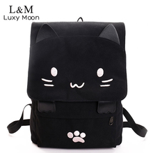 Cute Cat Canvas Backpack Cartoon Embroidery Backpacks For Teenage Girls School Bag Casual Black Printing Rucksack mochilas XA69H(China)
