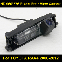 PAL HD 960*576 Pixels Parking Rear view Camera for Toyota RAV4 2000 2001 2002 2003 2004 2005 2006 2007 2008 2009 2010 2011 2012