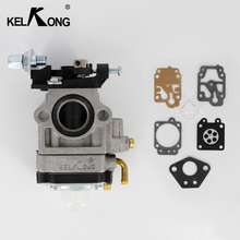 KELKONG 52cc 43cc 47cc 49cc MP15 Carburetor 2 Stroke Mini Choppers Carb 15mm ATVs Pocket Bikes With Primer Bulb & Gaskets(China)