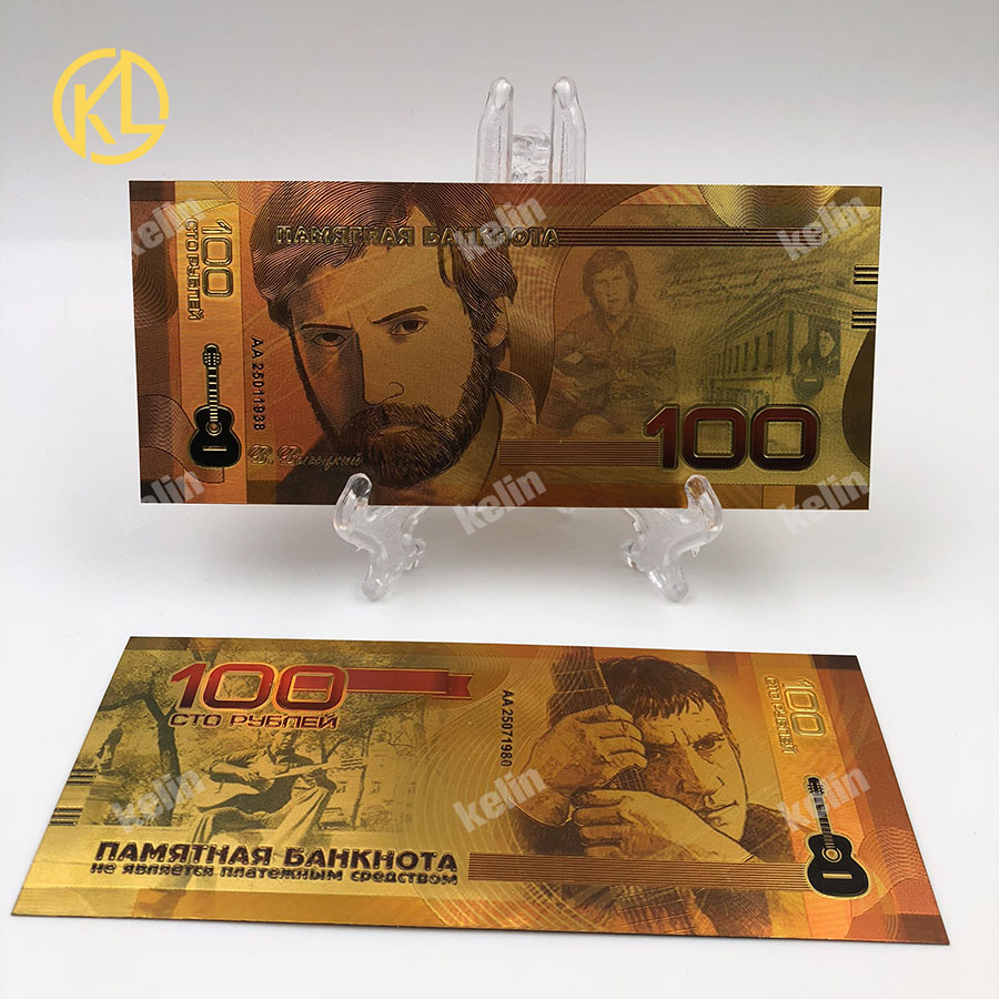 10pcs Russia famous singer architect astronauts 100 rubles Gold Banknote ticket