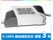 DHL FEDEX External Power Supply Dimming Driver  6-18 * 1W LED Dimmable Panel Light SCR Drive 6W 7W 8W 9W 12W 15W 18W 100pcs