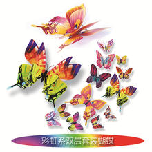 New Gossip Girl Same Style 12pcs 3D Butterfly Wall Stickers Butterflies Decors For Home Fridage Decoration FA9