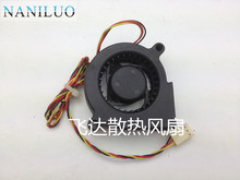 NANILUO Free Delivery. 5020 5 cm5 cm turbo blower cooling fans 12 v 0.12 A D50BM-12b